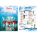 Пластиковое меню Itaka