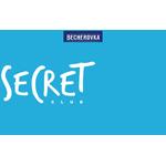 Пластиковые карты Секрет - Портфолио