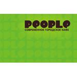Пластиковые карты Кафе People - Портфолио