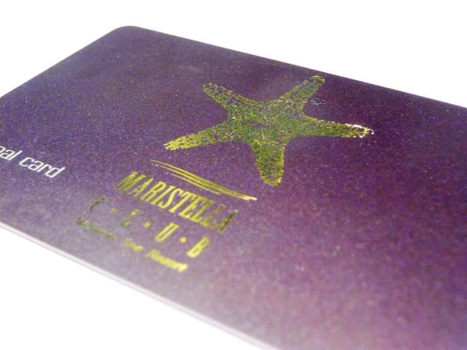 Расчетная карта visa доставка Лысьва