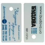 Бесконтактный RFID Брелок из пластика EM-Mаrine