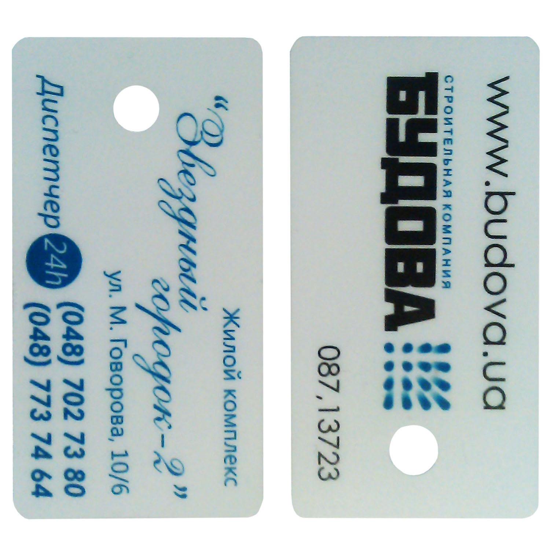 Пластиковая карта mastercard со скидкой Арсеньев